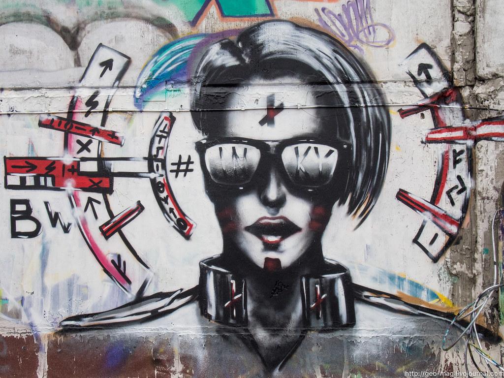 граффити_2-11