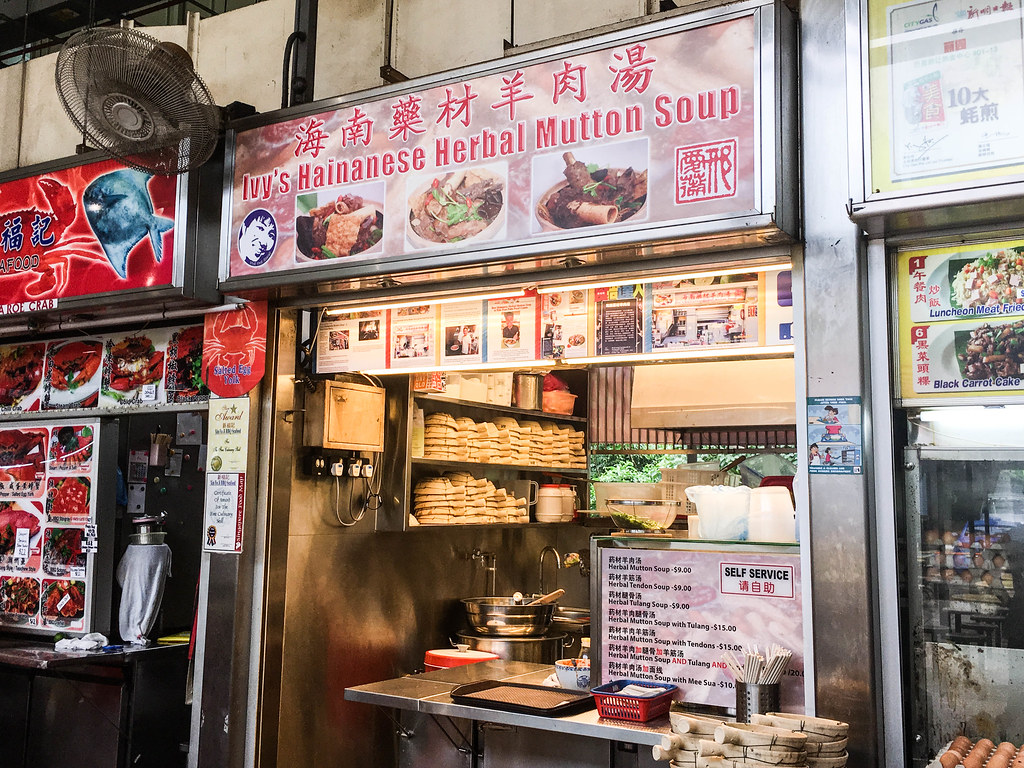 Ivy's Hainanese Herbal Mutton Soup: Signboard