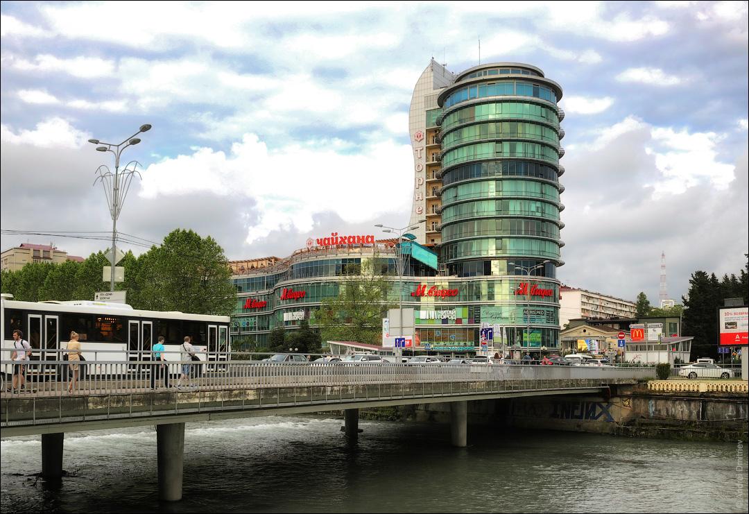 Торговый центр Александрия