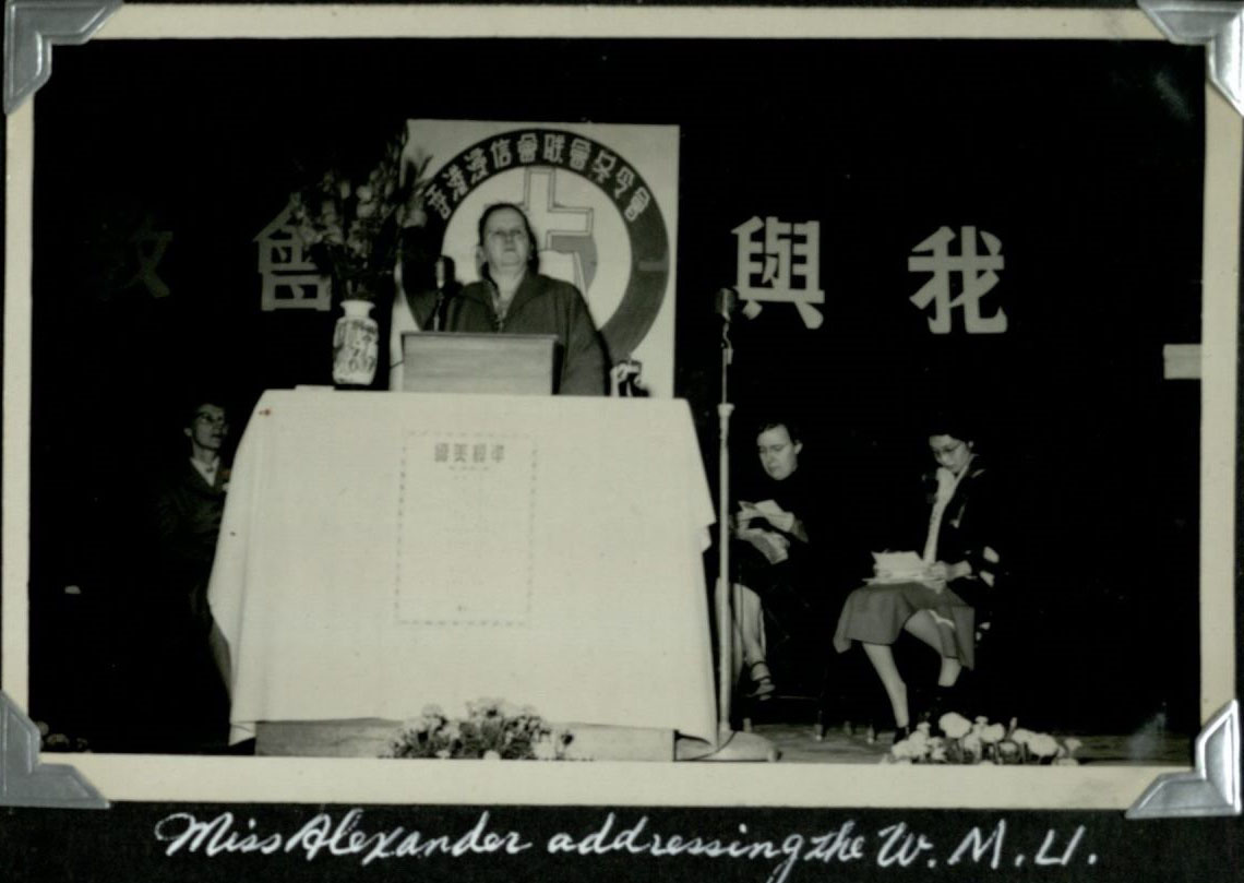 Mary Charlotte Alexander at the Women's Missionary Union in Shanghai, China