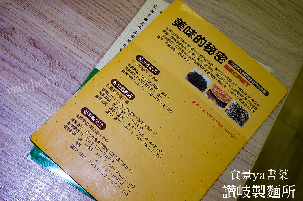 DSC07080 拷貝