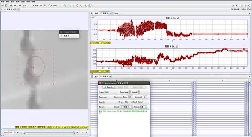 trackerEarthquake00003