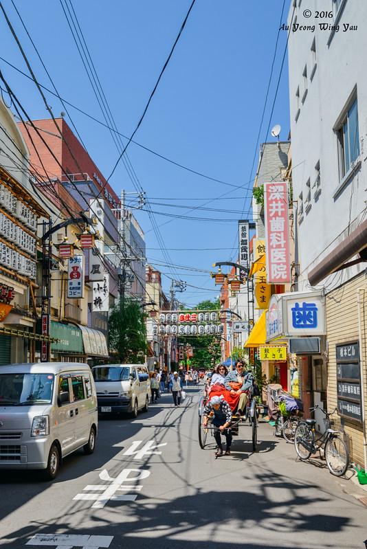 Tokyo 2016: Street Of Asakusa - Rickshaw Puller