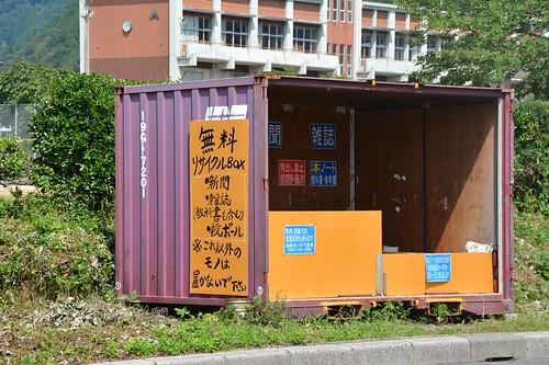 リサイクル用のJR貨物のコンテナ