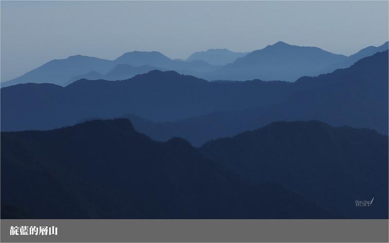 靛藍的層山