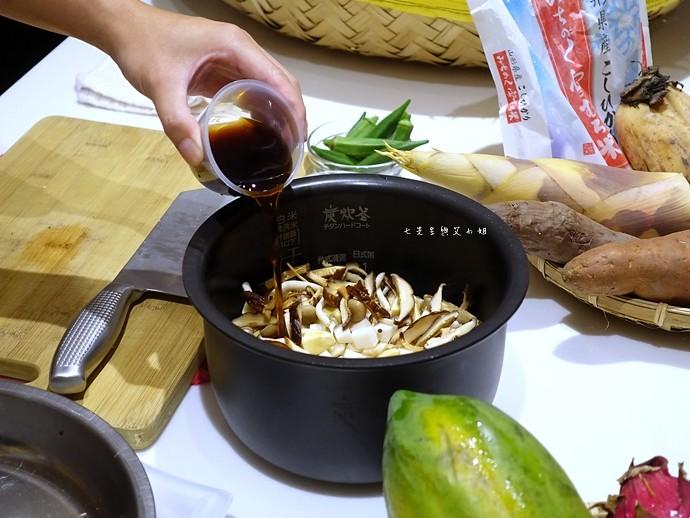 11 MITSUBISHI 三 菱蒸氣回收 IH 電子鍋