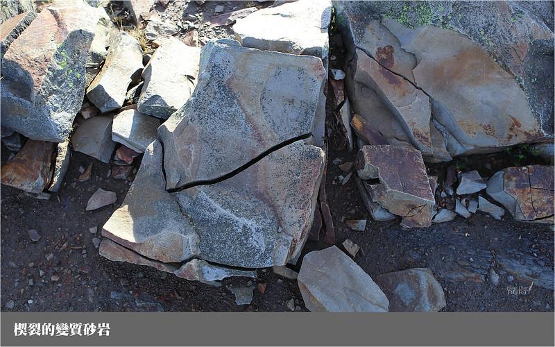 楔裂的變質砂岩