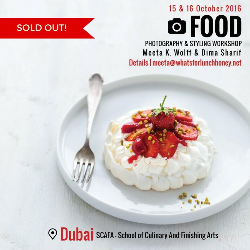 Dubai2016-IG_SB-SoldOut