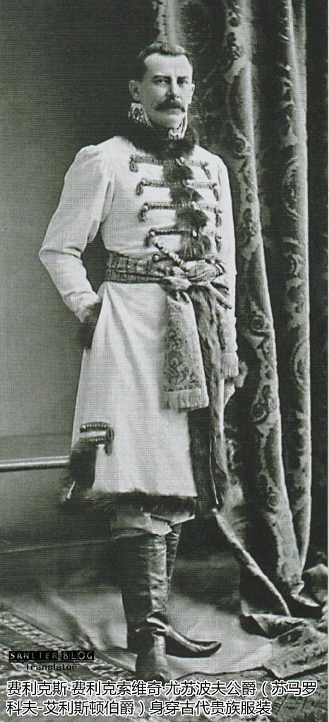 1903年冬宫化装舞会20