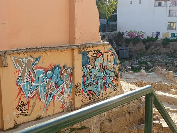 ruines près de l'agora