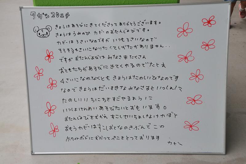 20160907_160