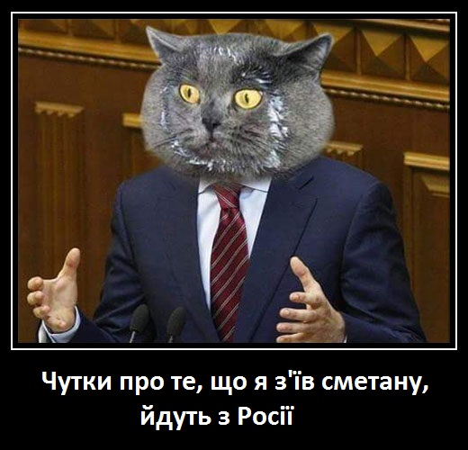 ukraine corruption