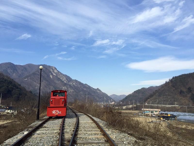 Rail Park