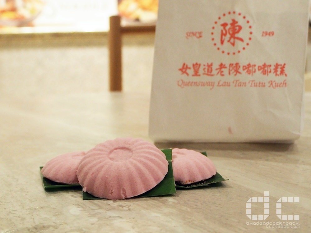 food,food review,lau tan tutu kueh,pink rose tutu kueh,pink tutu kueh,queensway,queensway lau tan tutu kueh,review,singapore, tutu kueh,嘟嘟糕,女皇道,女皇道老陈嘟嘟糕,老陈嘟嘟糕,粉红色嘟嘟糕