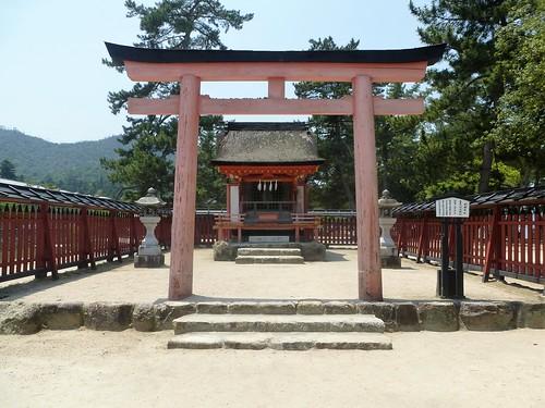 jp16-Myajima-Itsukushima-avant-midi (3)