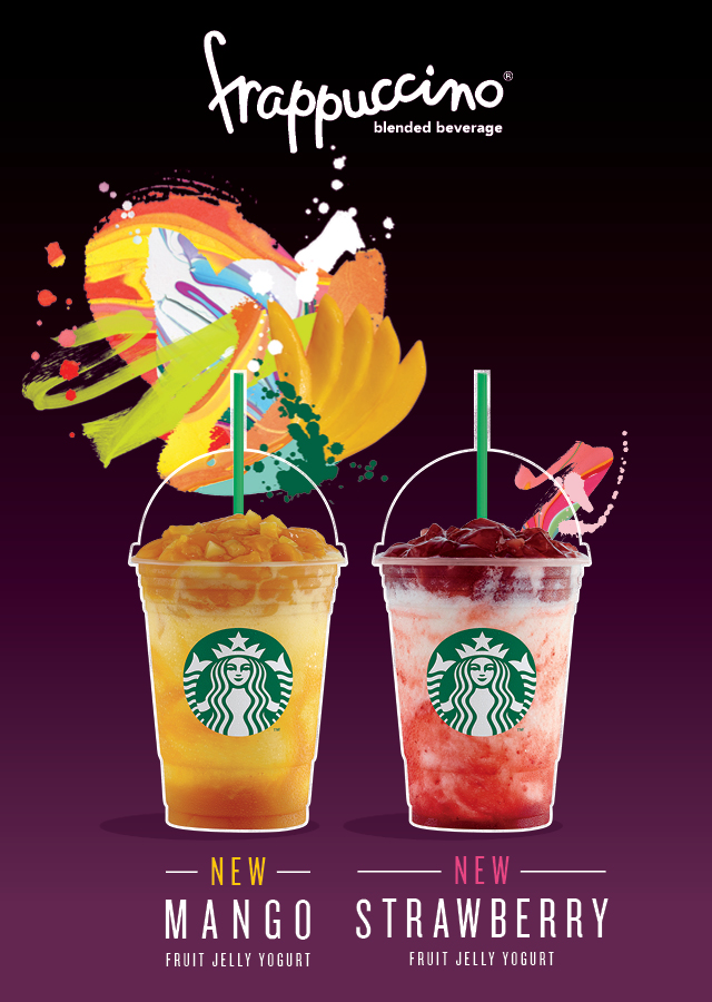 Starbucks Philippines Frappuccino Blended Beverage July 2016
