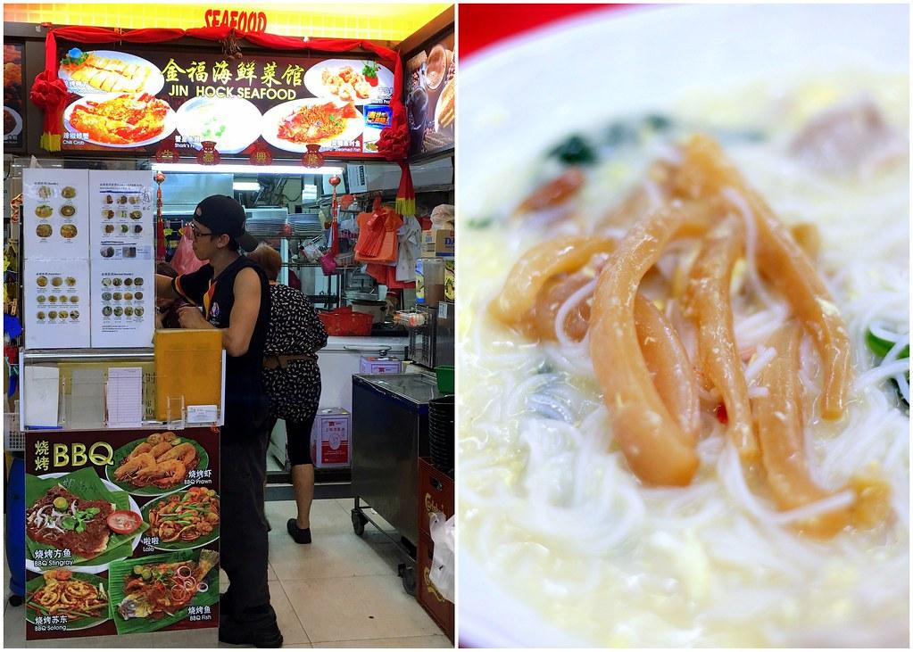 Seafood White Bee Hoon: Jin Hock Seafood