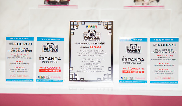 WF2016夏 アゾン KIKIPOP!  喜喜PANDA