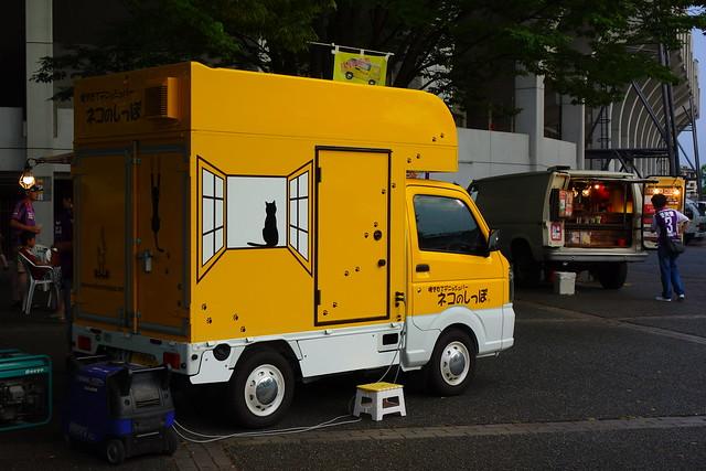 2016/08 J2第29節 京都vs町田 #10