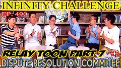 Infinity Challenge Ep.490