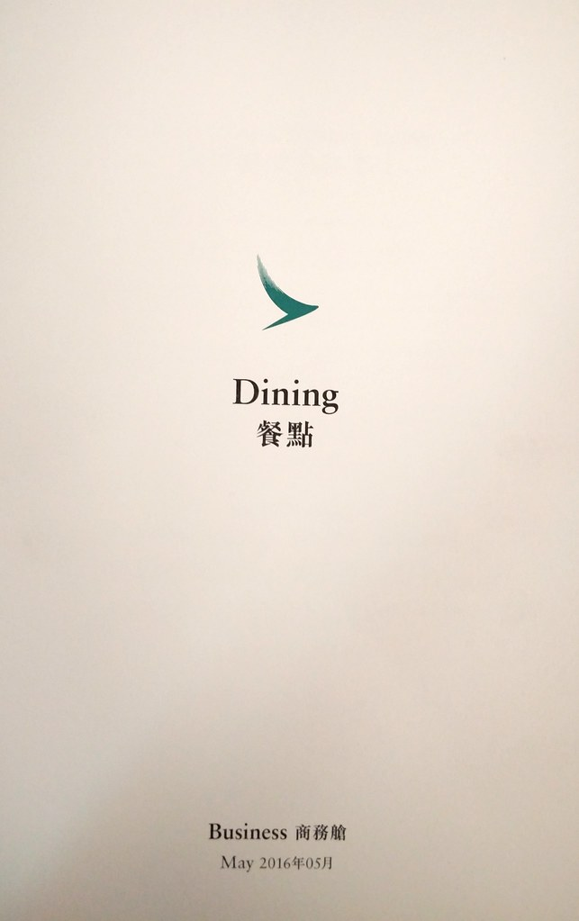 Dining menu cover