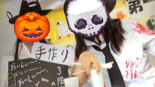 real time halloween masking camera 03