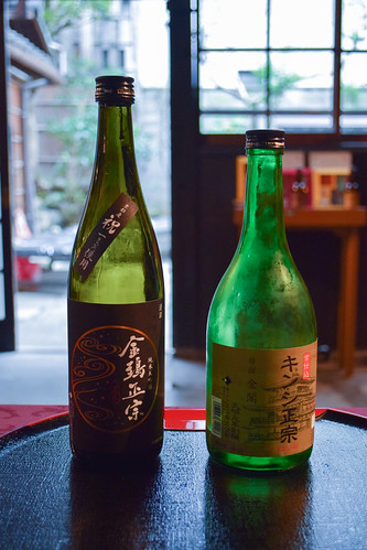 2016-04-18 Kyoto