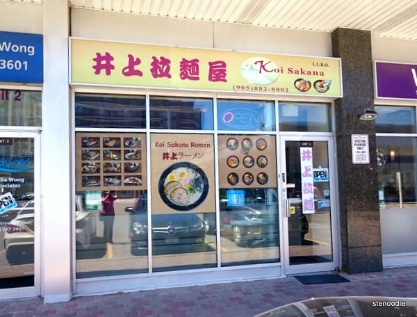 Koi Sakana storefront