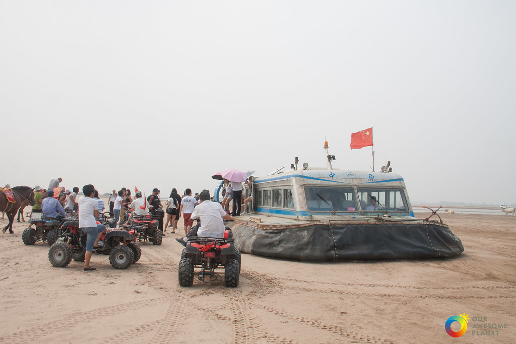 Zhengzhou: Yellow River