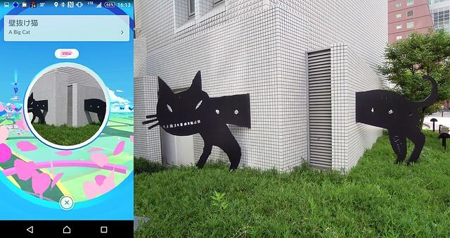 松永真「壁抜け猫」ポケモンGOポケストップ