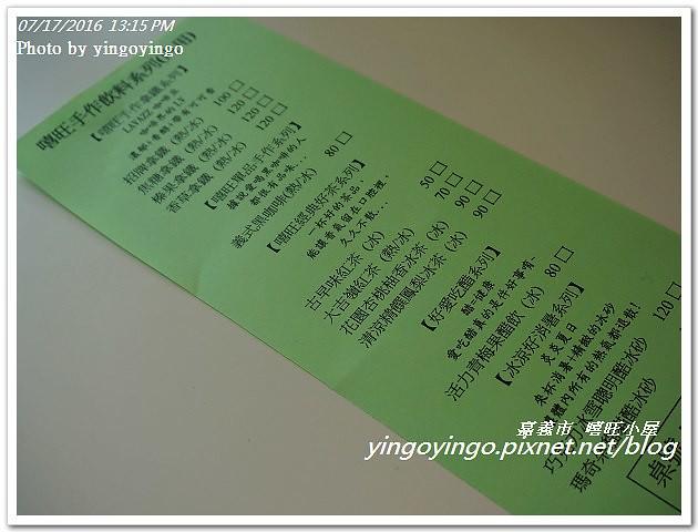 DSC09900 | 相片擁有者 YINGO2008