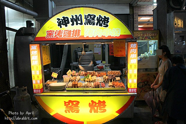 27928252180 d3101cb265 z - [台中]神州窯烤(興安店)--怎麼辦,忍不住宵夜時段買一份來吃啊!@興安路 北屯區