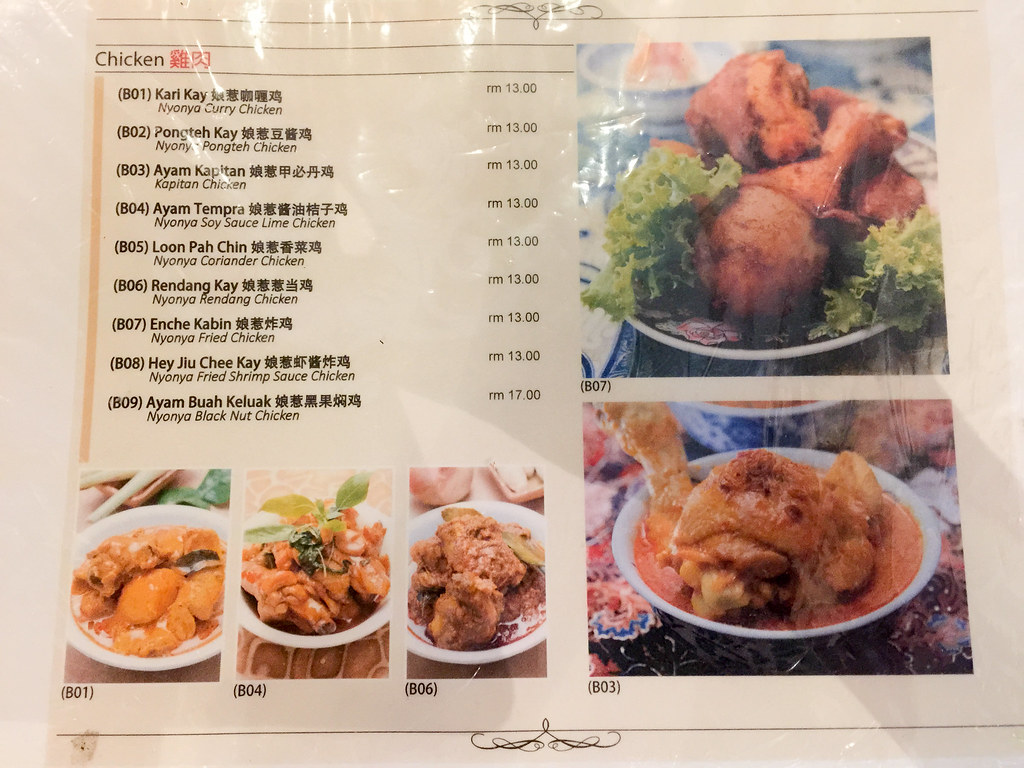 Many varieties of Nyonya chicken dishes