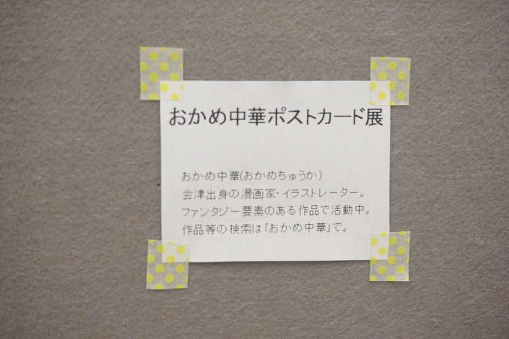 江古田区民活動センター(新江古田)