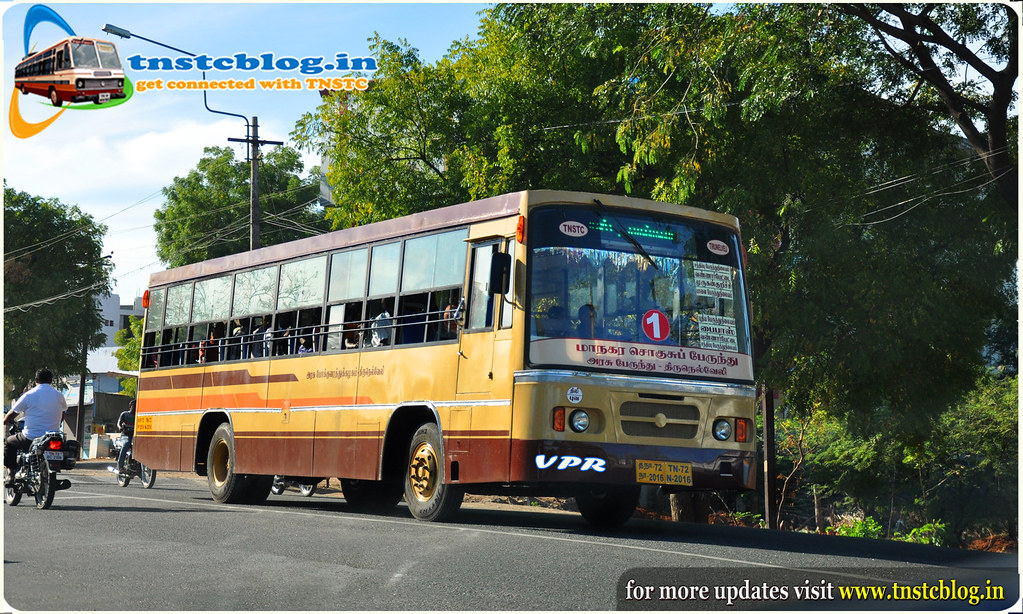 TNSTC Tirunelveli New CIty Bus
