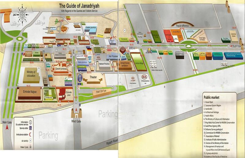 01-Janadriya map1