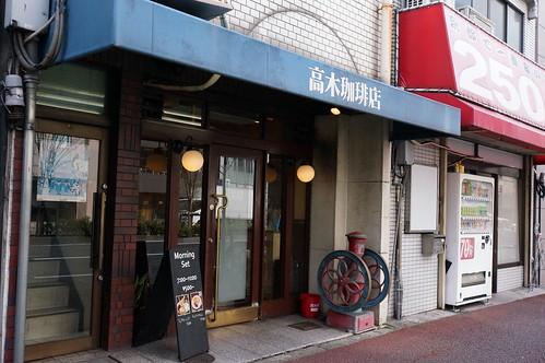 タカギコーヒー烏丸店