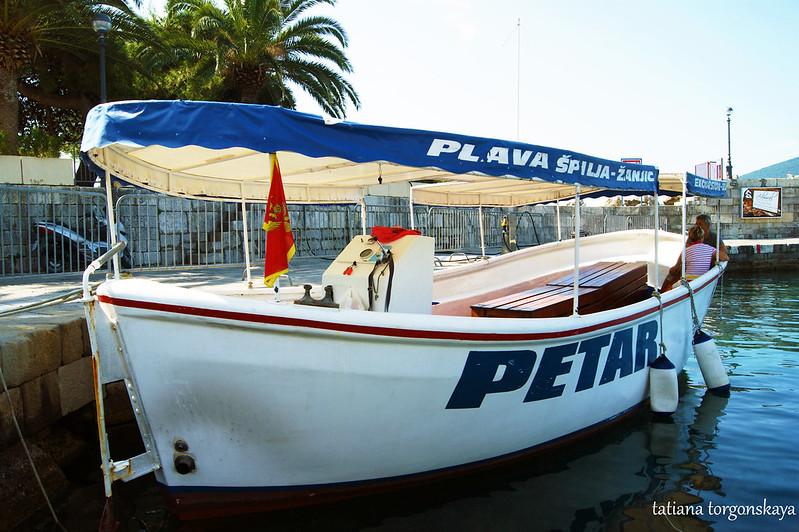 """Лодка """"Petar"""" в городском порту"""