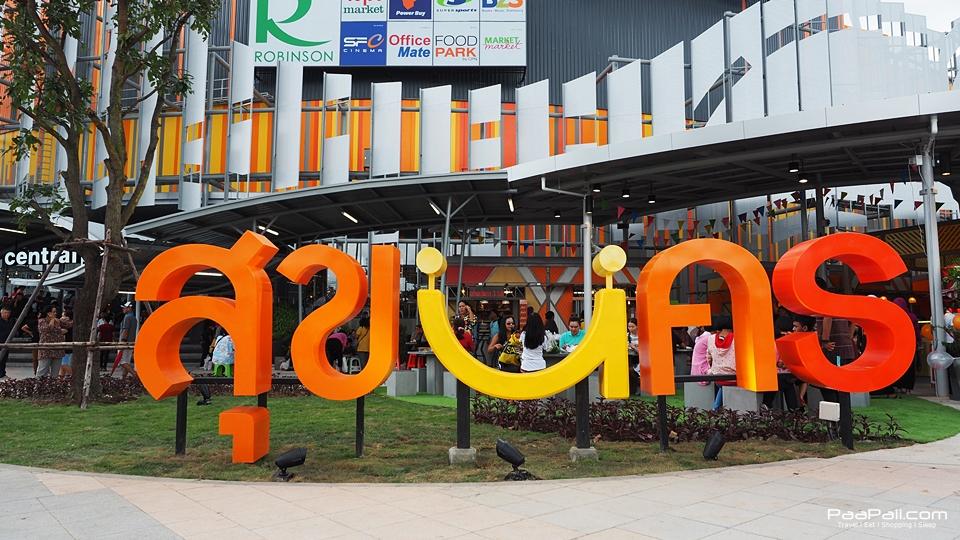 CentralPlaza Nakhon (49)