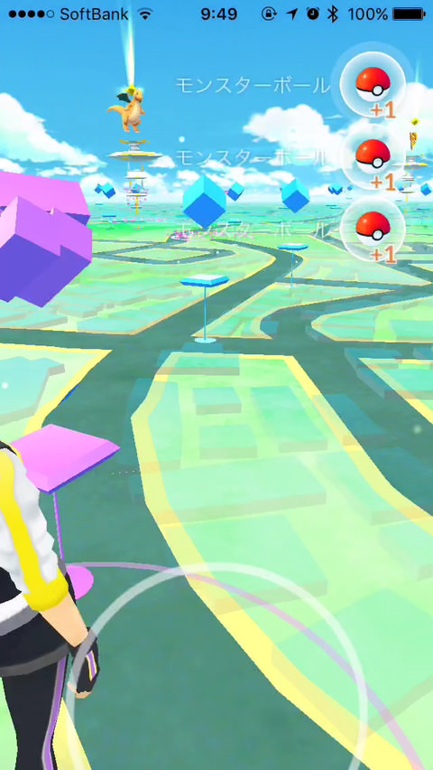 how-to-get-items-at-pokestop-in-a-minute-00002
