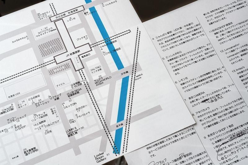 Akihabara : Camera and photography shops guide-map 2016.