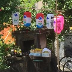 today is jizobon, where we give thanks to ojizoson, who watches over children❤︎  #jizobon #ishibashi #osaka #japan #地蔵盆 #石橋 #大阪