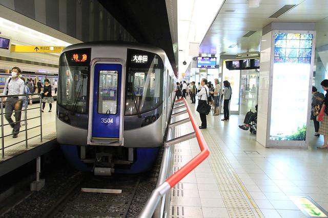 Nisitetsu Type 3000