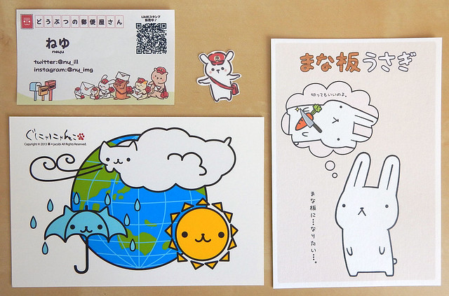 Design Festa postcards & sticker
