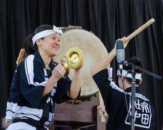 Nagata Shachu