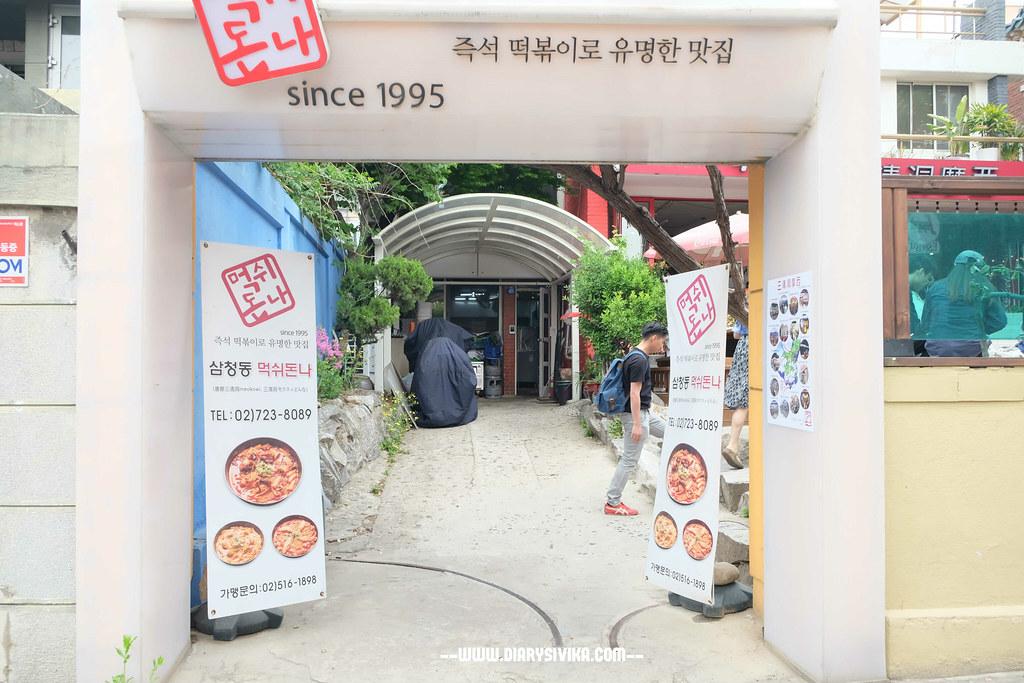 mukhsidonna korea 7