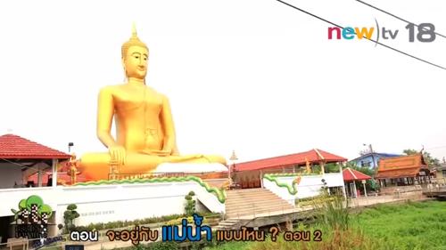 พระพุทธรูป วัดบางจาก นนทบุรี