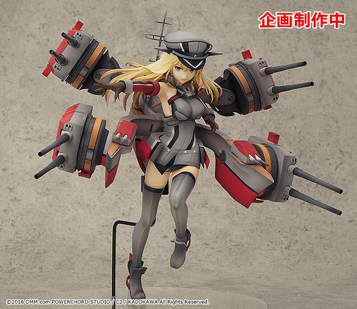 WF2016S_Scaled_Figure_Bismarck