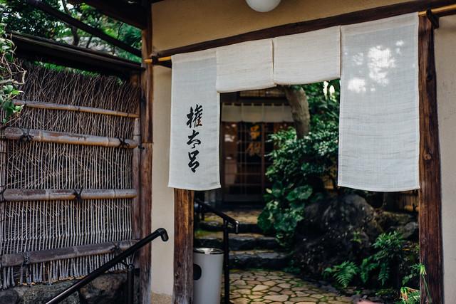 Kyoto_Kinkakuji_02