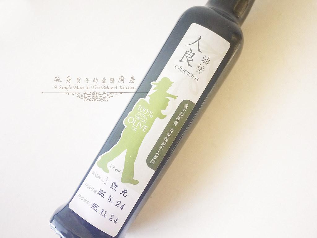 孤身廚房-台灣唯一自榨的優質初榨橄欖油2